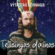 TEISINGOS DAINOS (2 CD)