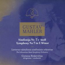 Simfonija Nr. 7 E-moll (Gustav Mahler)