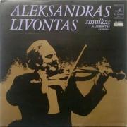 Sonata Smuikui Ir Fortepijonui / Lietuviškų Šokių Siuita Smuikui Ir Fortepijonui / Antrasis Koncertas Smuikui Ir Orkestrui