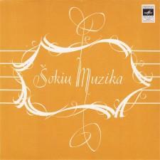 ŠOKIŲ MUZIKA (7''(EP))
