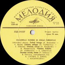 E. KUODIS, J. GIRIJOTAS, INSTRUMENTINIS TRIO